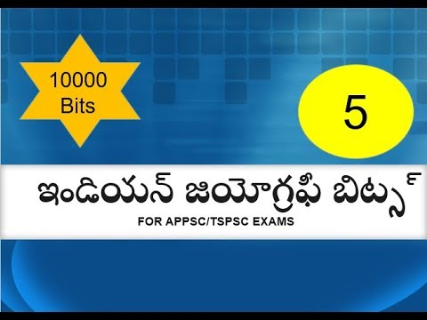 Geography in telugu for groups exams part 5