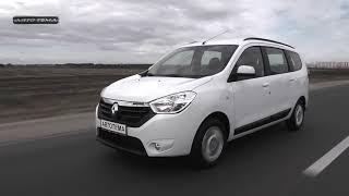 Renault Lodgy автотема