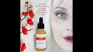 Питательная, сужающие поры, увлажняющая сыворотка для кожи лица с гиалуроновой кислотой.