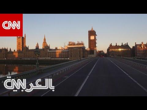 هكذا بدت لندن ولوس أنجلوس أثناء جائحة كورونا  - نشر قبل 1 ساعة