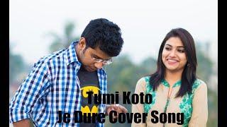 Tumi koto je dure by Satsubhra & Priyanka   R.D.Burman   Asha Bhosle  