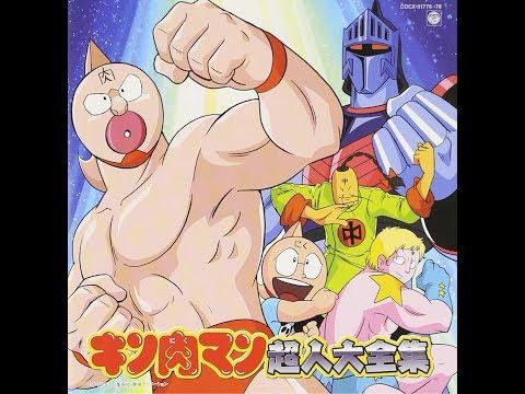 Kinnikuman Choujin Daizenshuu - Fighting Theme