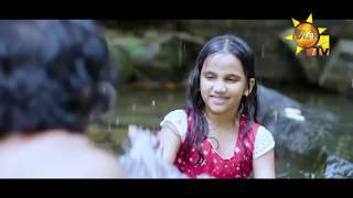 කාලය කැළඹී Song | Sihina Genena Kumariye Thumbnail
