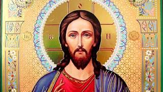Молитва Иисусу Христу. Молитва от врагов. Слушать молитвы.
