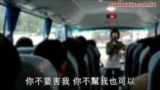( 中文字幕)香港新移民女導遊阿珍怒罵內地零團費購物團購物不達標