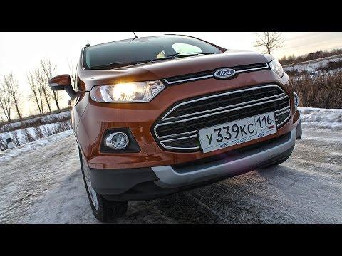 Прежде чем покупать Форд Экоспорт 2015 Первое впечатление. Тест драйв Ford Ecosport ч.1