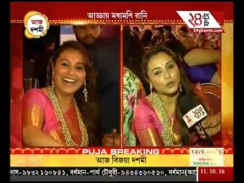 Rani Mukerji and Kajol spotted pandal hopping during Durga puja celebrations