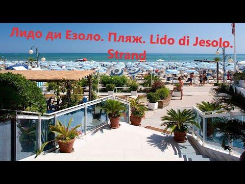 Лидо ди Езоло.  Пляж.  Цены на пляже.  Lido Di Jesolo.  Strand Und Die   Preisen
