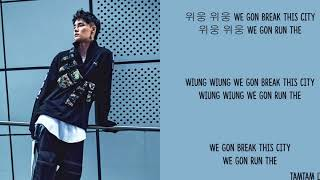 Run The Streets - Dean Lyrics [Han,Rom,Eng]
