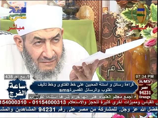 رد د.  أحمد علي مثيلات السينجل ماذر