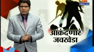Zee24Taas । Dalit murder case and Javkheda