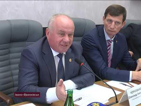 Івано-Франківська та Кіровоградська обласні ради співпрацюватимуть