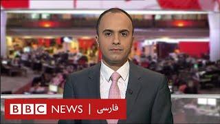 اخبار ساعت شش عصر- شنبه ۵ بهمن