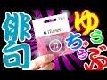 【YouTube俳句】動画1000本記念プレゼント企画、当選者発表!