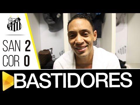 Santos 2 x 0 Corinthians | BASTIDORES | Brasileirão (10/09/17)