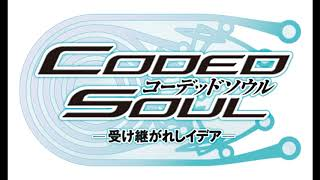 03 Monolith Gate (Coded Soul Music Rip)