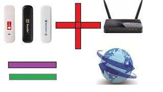 как сделать интернет на даче, в деревне(, 2015-08-12T15:11:50.000Z)