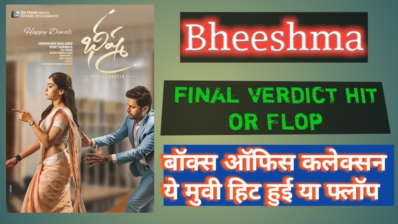Nithin Reddy Bheeshma Movie Life Time Box Office Collection Final Verdict Hit Or Flop Youtube
