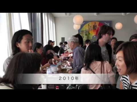 Kaoma Cheshire Home Bazar 10周年