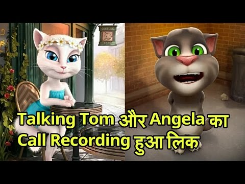 Talking Tom and Angela | Funny Whatsapp Video | Bhojpuri leaked call recording Holi Special by RK24