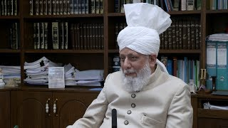 This Week With Huzoor - 31 August 2019