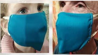 МАСКА ЗАЩИТНАЯ ДЛЯ ЛИЦА для взрослых и детей своими руками маска на лицо из ткани быстро просто DIY
