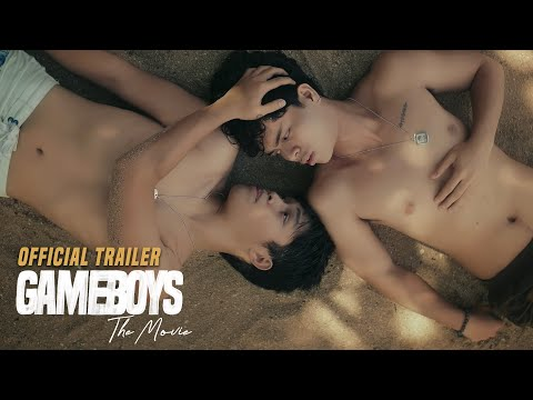 GAMEBOYS THE MOVIE OFFICIAL TRAILER
