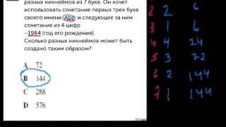 видео II.Функции