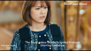 Video Kaning is exiled out palace from tomorrow ll Princess hours Thailand Ep19 English sub download MP3, 3GP, MP4, WEBM, AVI, FLV Desember 2017