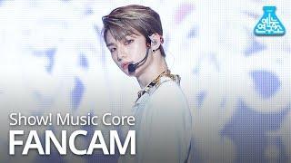 Gambar cover [예능연구소 직캠] 엠씨 스페셜 스테이지 현진 Focused @쇼!음악중심_20190216 MC Special stage HYUNJIN