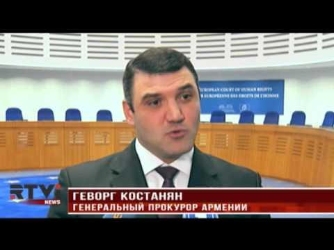 Геноцид армян и дело Перинчека: Евросуд и реакция Армении