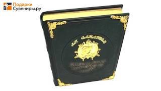 Книга ''Жизнь и ловля пресноводных рыб'' Л.П. Сабанеев  | podarki-suveniri.ru