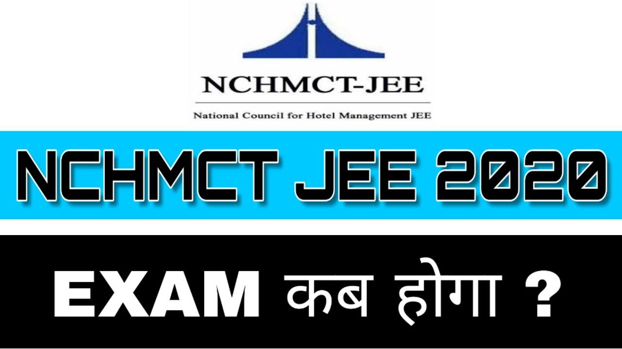 NCHMCT JEE 2020 EXAM कब होगा ?