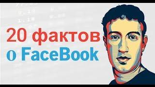видео Социальная сеть Facebook
