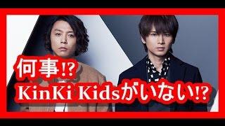 「KinKi Kidsがいない!?」。ベストアーティスト2016でV6・長野博へ花...