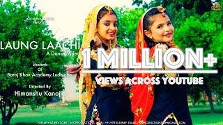 Laung Laachi | Dance Video | Himanshu Kanojia | RB Saroj Khan Academy