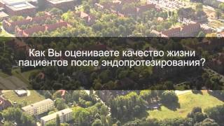 видео Медицинский центр CITO