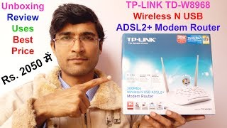 TP-LINK TD-W8968 Wireless N USB ADSL2 Modem Router Unboxing Review Uses amp Price
