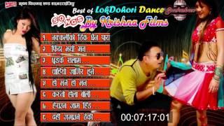 Best of Lok Dohari Dance Songs || Krishna Films & Entertainment
