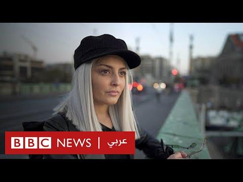 رجاء مزيان: صوت يغني ثورة  - نشر قبل 9 ساعة