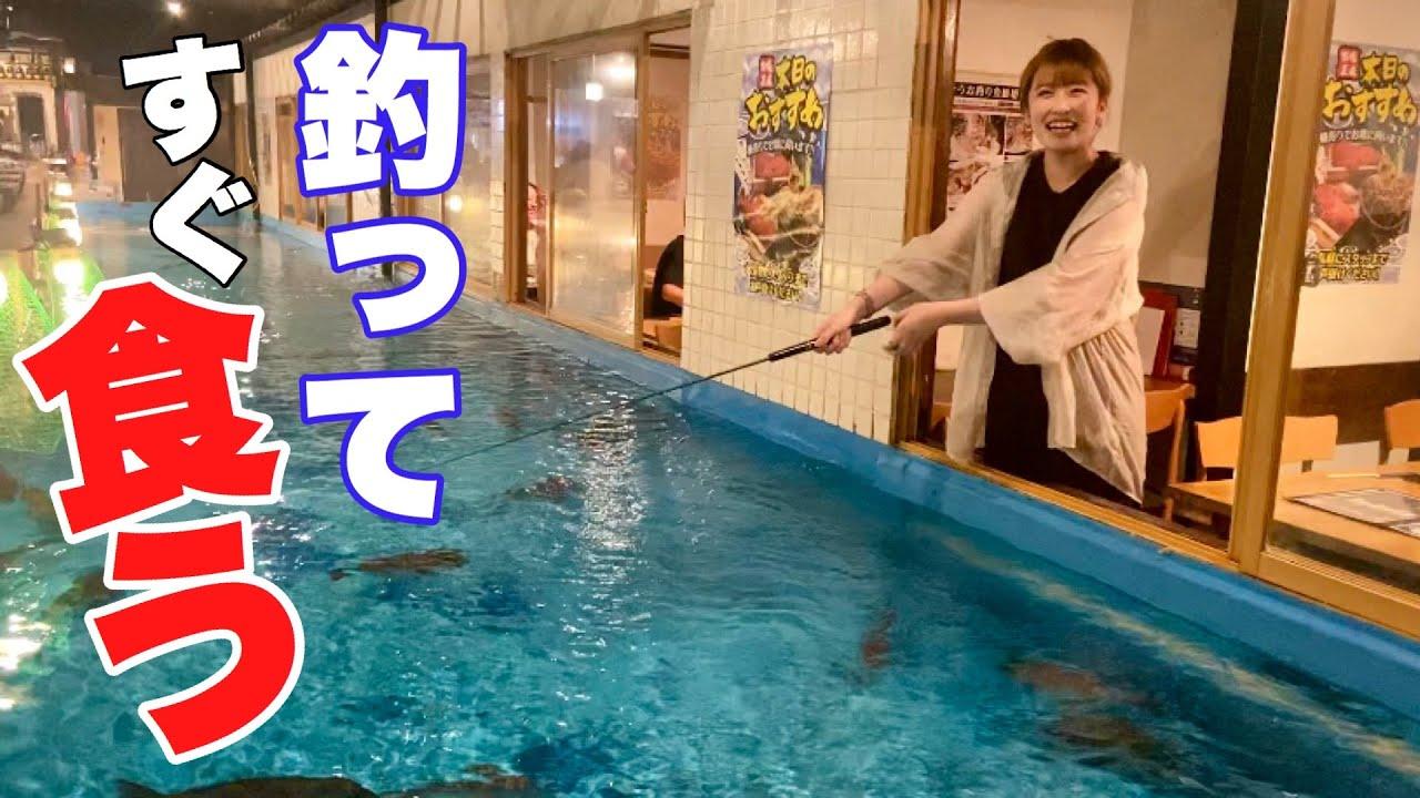 釣ってその場で食う鯛が、今までで一番の肴だと知った【大阪 難波 ざうお】