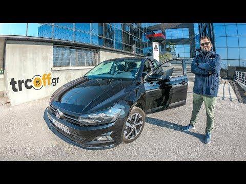 Δοκιμή Volkswagen Polo 1.0 TSI 95ps DSG | Vlog #30 | trcoff.gr