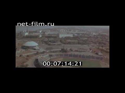1978г. Казань. Расскажу о своем городе