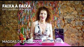 Vanessa da Mata - Mágoas de Caboclo (Faixa a Faixa DVD Caixinha de Música)