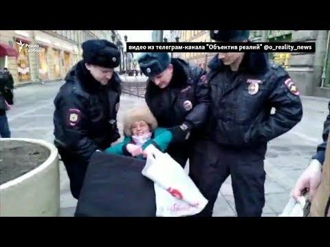 Пятую годовщину аннексии Крыма  отметили задержаниями