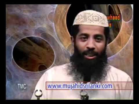 Sooniyam - Sorcery - Black Magic- By Mujahid Moulavi SLTJ, Sri Lanka