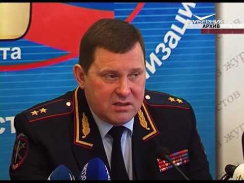 Начальник областного ГУ МВД С. А. Солодовников освобожден от должности