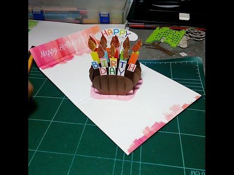 การ์ด 3 มิติสำหรับอวยพรวันเกิด เค้ก  Pop up cards for Happy birthday