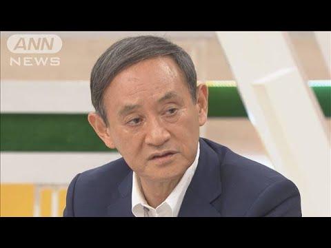 菅官房長官「(日韓関係が)こじれてきたのは、全て韓国に責任があると思っている」