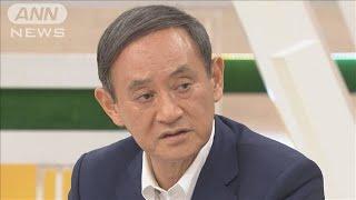 菅長官「韓国が条約に違反」 悪化する日韓関係で(19/09/08)